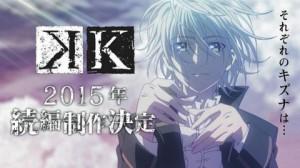 10202014_k_anime