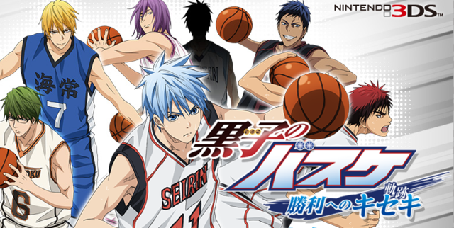 Kurokos-Basketball