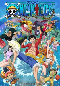 one-piece-zou-visual