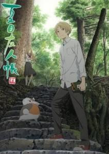 download-natsume-yuujinchou-go-episode-1-subtitle-indonesia