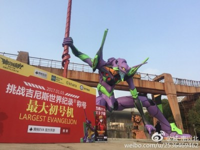 أكبر تمثال Evangelion في العالم يحصل على الرقم القياسي لغينيس في Shanghai 2-400x300