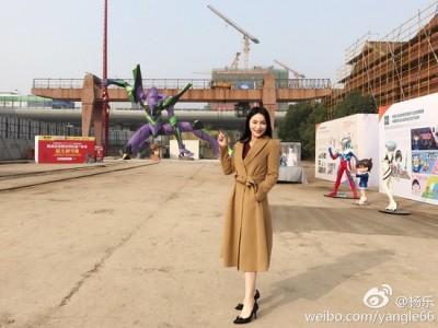 أكبر تمثال Evangelion في العالم يحصل على الرقم القياسي لغينيس في Shanghai 3-400x300
