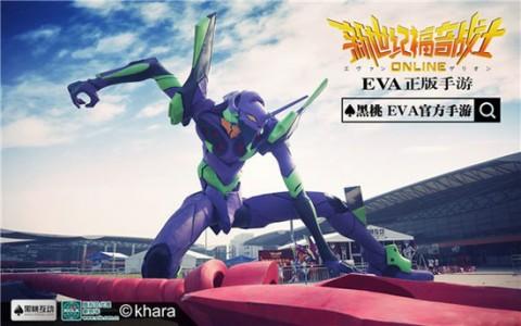 أكبر تمثال Evangelion في العالم يحصل على الرقم القياسي لغينيس في Shanghai 5-480x300