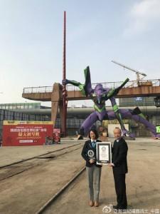 أكبر تمثال Evangelion في العالم يحصل على الرقم القياسي لغينيس في Shanghai 6-225x300