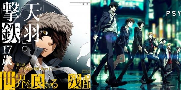 sekai-o-yoku-suru-zankoku-na-method-novo-manga-escritor-psycho-pass-imagem-destaque_paint